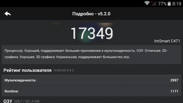 GvzSdV94BcE